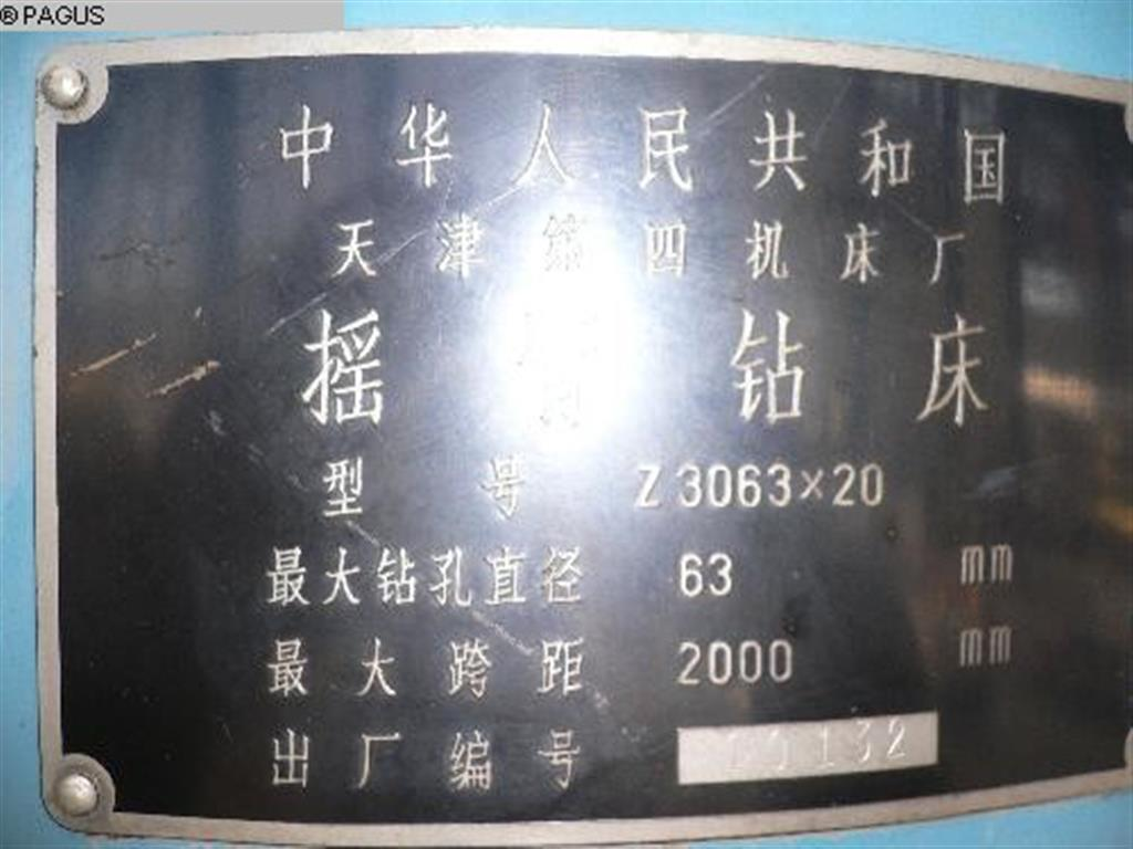 EXPODIUM Z-30063 x 20